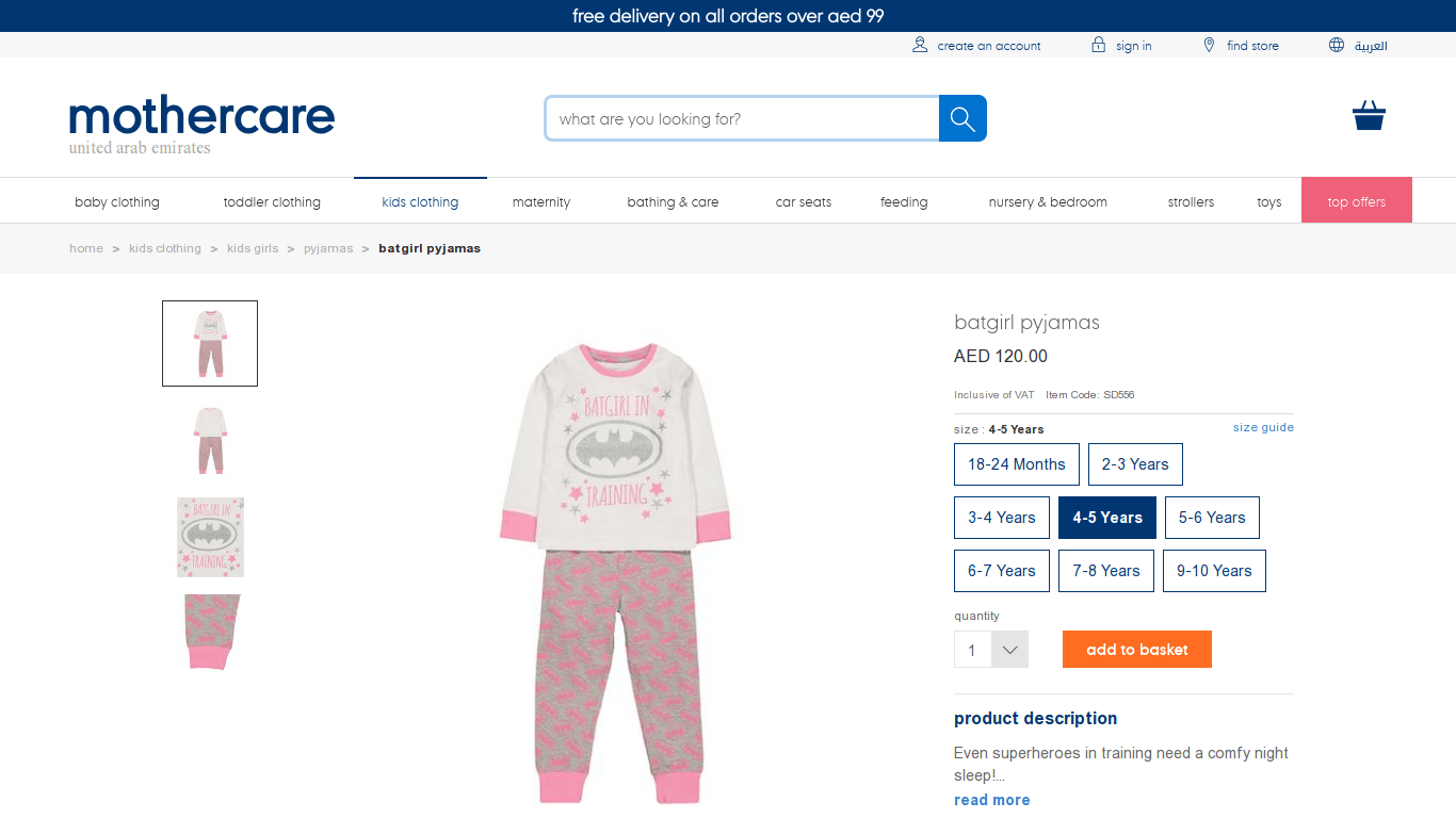 mothercare-prod-min
